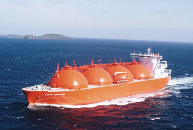 What is LNG carrier